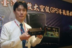 Taiwan Develops its First Space Based GPS Receiver