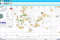 An Integrated Workflow for Cadastre Mapping