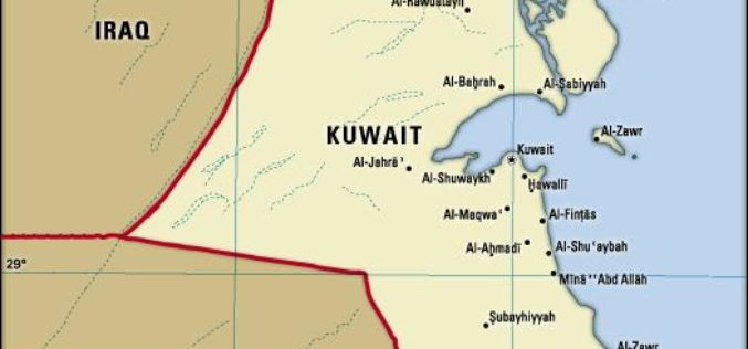 Kuwait to Use GIS for Monitoring Violations by Factories
