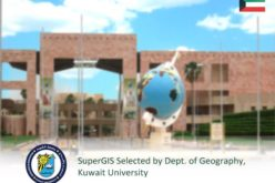 SuperGIS Desktop 10 Selected for GIS Courses in Kuwait University