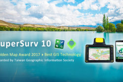 SuperSurv 10 Wins Golden Map Award Issued by TGIS