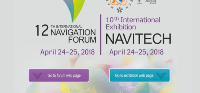 Register for 12th International Navigation Forum to Know About State Policies in the Development and Use of GLONASS