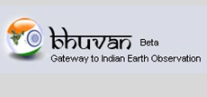Bhuvan Updates: Gateway to Indian Earth Observation
