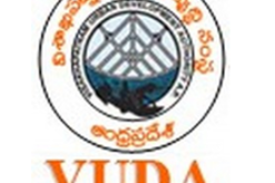 Visakhapatnam Urban Development Authority to Implement GIS for Real Time Project Monitoring