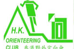 SuperGIS Supports Orienteering Club Charity Map Projects