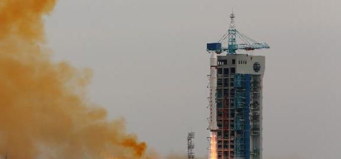 China Launches Yaogan-24 Earth Observation Satellite