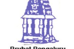 BBMP Planning to Use Total Station for Property Survey
