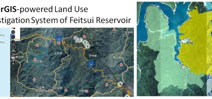 GIS Observation System Supplies Water for Lives