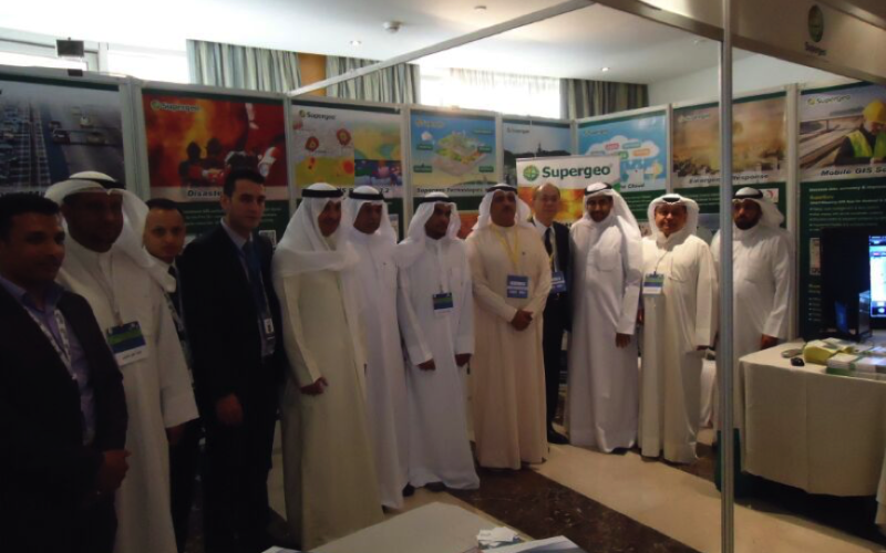 Kuwait Institute for Scientific Research Selects SuperGIS to Enhance Spatial Data Quality