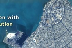 Supergeo Confirms Dealership with National Space Organization for FORMOSAT-2 Satellite Imagery