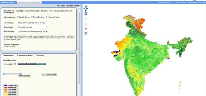 Bhuvan Updates | OGC Services, Active Agricultural Fire Locations, Snow Albedo, Filtered NDVI
