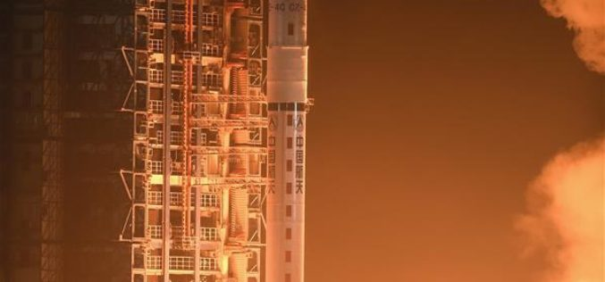 China Launches Yaogan-29 Remote Sensing Satellite