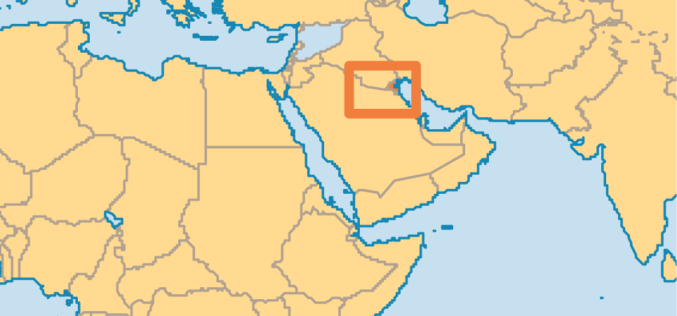 Kuwait Spares No Effort in Keeping Up with Remote Sensing Systems