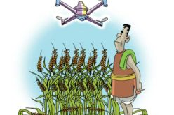 Insurance Company Using Drones for Crop Yields
