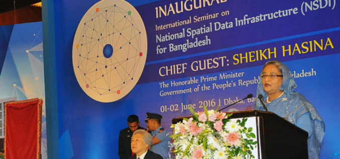 Bangladesh Govt to Form National Spatial Data Infrastructure (NSDI)