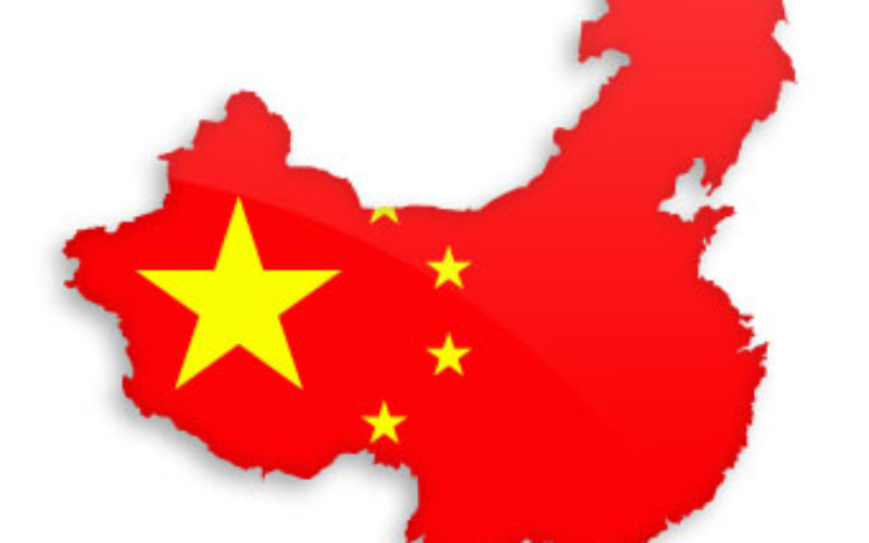 China Releases Remote Sensing Data for Environment Protection