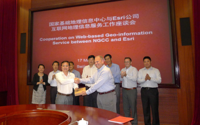 NGCC and Esri Provide Access to Authoritative Chinese Cartographic Maps and Imagery