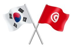 South Korea and Tunisia Sign MoC in the Field of Geospatial Data