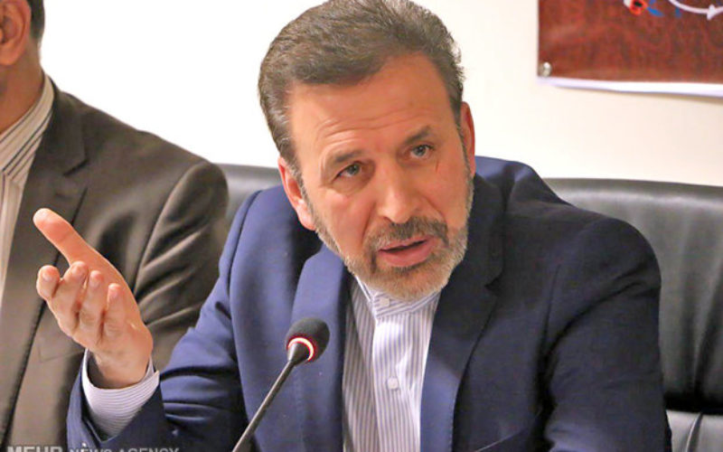 Iran Signed Deal on Remote Sensing Satellite Signed by Russia