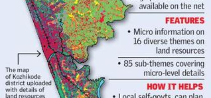 Kerala Launches GIS-based Land Information System