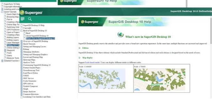 SuperGIS Manuals Are Now Available Online!