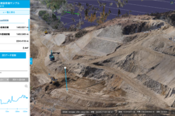 Terra Drone Dedicated Image Processing Software Terra Mapper Begins Sales of Its Cloud Version and Desktop Version at the Same Time