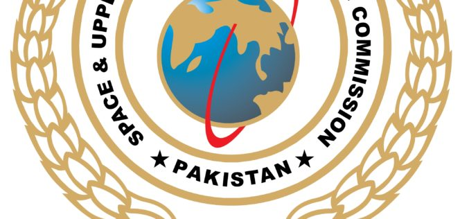 Pakistan to Launch First Remote Sensing Satellite in 2018