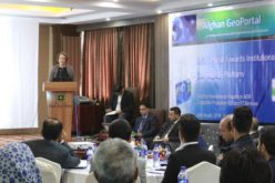 """Asian Development Bank and the Govt of Afghanistan Launched """"Afghan GeoPortal"""" to Improve Data Access, Sharing"""