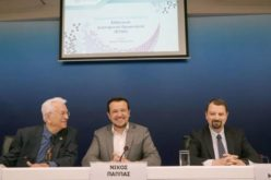 Greece Launches Its Own Space Agency – Hellenic Space Organization
