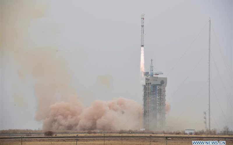 China Launched the Fourth in a Series Land Survey Satellite