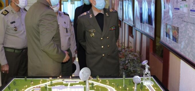 Iranian Defense Ministry Unveils Military Geographic Products